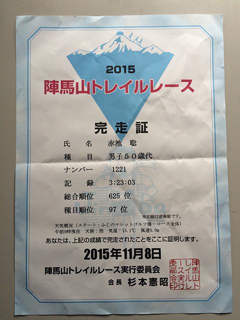 2015Zinba3