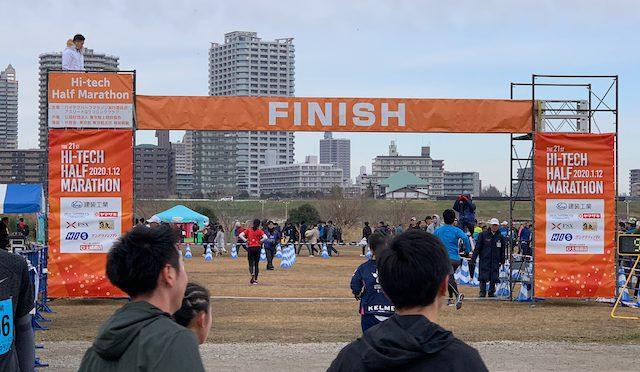 第21回ハイテクハーフマラソン